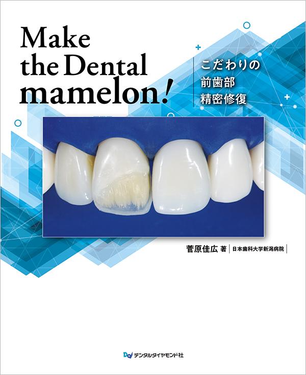 Make the Dental mamelon!